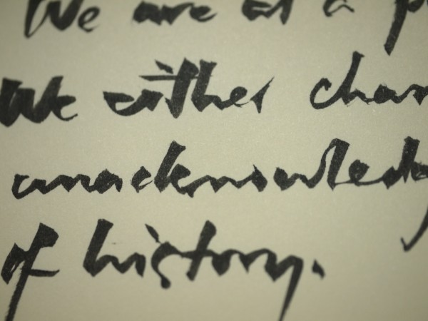A brush with cursive